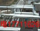 武汉白铁皮铝皮管道保温施工队