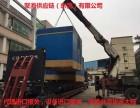 南城报关公司完成虎门港半导体封装设备进口报关业务