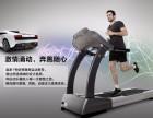 跑步机十大品牌质量 跑步机西安专卖价格 跑步机高新专卖店