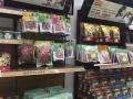 花乡花卉产业园6厅 店铺转让,可做水族 宠物等。
