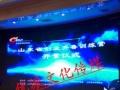 启动球开业庆典年会启动仪式新品发布会演出晚会周年庆