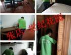 新房装修后一定要找淄博室内检测甲醛的公司检测一下空气质量