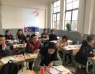 上海青浦青外英语培训学校正在上课中!有思想的您还在等什么呢?