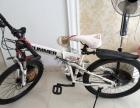 天津悍马山地自行车26寸
