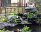 英石假山鱼池施工鱼池设备别墅鱼池 假山庭院设计性价