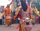 电音三太子 官将首 民俗舞蹈 舞龙舞狮 等民俗表演