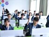 新华电脑学校教学模式