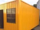 出租出售住人集装箱活动房 二手集装箱 房租6元每天