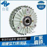 孔式磁粉制动器价格 孔式磁粉制动器厂家