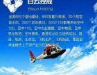 j加入中国合伙人服务联盟分红保险