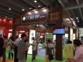 广州(广交会)大健康产业博览会,组委会电话