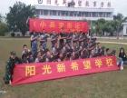 广东叛逆孩子,广东叛逆孩子学校,广东叛逆孩子教育