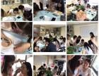 学纹绣到东莞安迪国际纹绣商学院一对一教学包教包会