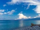 魅力大连 豪华A线 - 金石滩 蓬莱、威海、青岛海