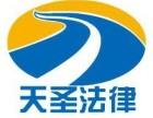 西安交通事故 医疗事故专业律师法律咨询