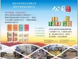 OEM贴牌代加工肉酥 肉松专业生产厂按需定制