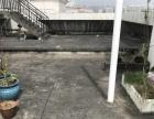 中海翠林兰溪园复式4房鸟语花香带一个50平方天台