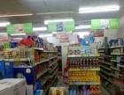 盈利华联超市转让V1