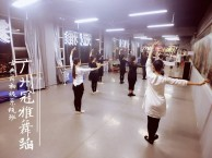 2018天河华师附近五一古典舞中级特训 首选天河冠雅舞蹈培训