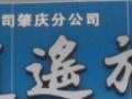 上川岛两天团--389元/人