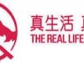 香港友邦裕满人生