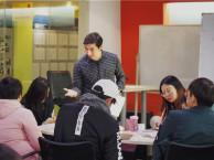 武汉新动态英语 暑假期间,如何给孩子选择英语培训班