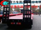 朝阳市厂家直销东风特商后双桥挖掘机平板车 后八轮挖掘机平板车0年0万公里面议