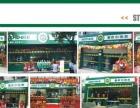 免费加盟020国际知名品牌蕾奇尔干洗、洗衣、工厂