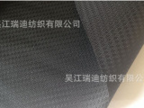 供应麦芽条面料 加密pu全涤斜纹化纤防水箱包涤纶牛津布面料