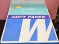 哈尔滨A4复印纸/威尔复印纸/太阳神复印纸总代理