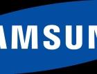 SAMSUNG售后)苏州三星冰箱售后维修电话-新格局.0缺陷