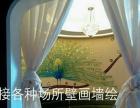 艺术墙绘壁画地板漆画酒店餐厅宾馆幼儿园壁画