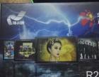 网络电视盒_普通电视变智能电视_歙县敏晶家电维修部