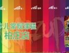 芜湖成人街舞培训芜湖WAZUP舞蹈教室