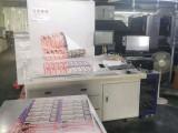 出售二手小森 海德堡 冠華 良明四色印刷機