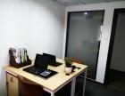 光谷高科大厦18楼甲级写字楼办公室出租