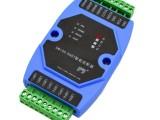 HART转RS485协议转换器SM100-B