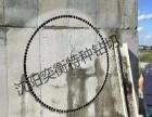 丹东水钻打大孔500孔 墙锯绳锯混凝土切割房屋改造