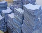 新兴县大图复印A0 A1 A2 标书装订 晒蓝图 标书装订