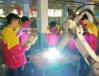 武安氩弧焊二保焊培训技校二保焊培训地点