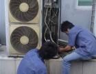 咸宁市区月兔空调售后服务咨询各点电话是多少?