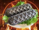 阳泉热卖特色小吃 尝乡依 -肠裹肠 小吃加盟培训