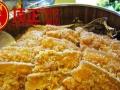上海宁波荷叶粉蒸肉免加盟培训加盟