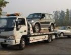 钦州道路救援拖车 搭电 换胎 补胎 困境救援 长短途拖车