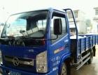 小王货车出租4米2平板
