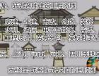 北京的室内装饰装修需要有什么证件资质吗