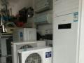 长期销售1一5匹二手空调