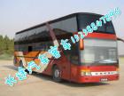 从温岭发车到襄樊直达汽车有多久几个在哪乘车152588478