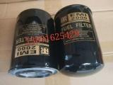 EMI2000冷王柴油滤清器