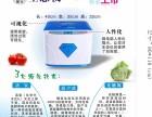 重庆市各大高电位品牌活动礼品-生态仪
